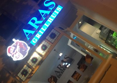 Aras Grillhuis
